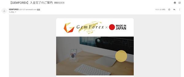 GemForexのクレジット決済入金手順の画像